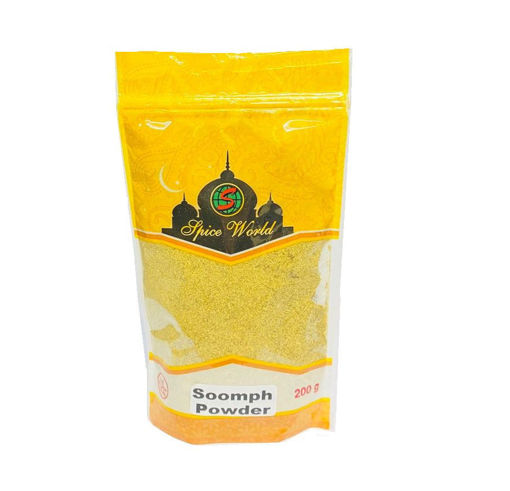 Picture of Soomph Powder (Fennel)  - 200g