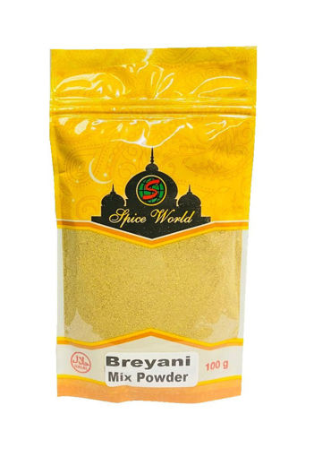 Picture of Breyani Mix Powder - 100g
