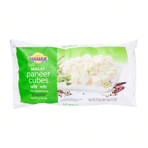 Picture of Paneer Cube's (1kg) -Frozen