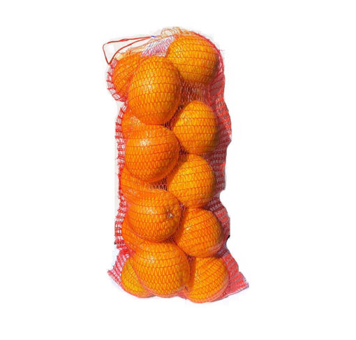 Picture of Orange Pocket - 2 for R50
